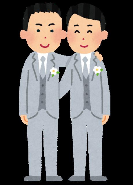 dousei_wedding_men.png