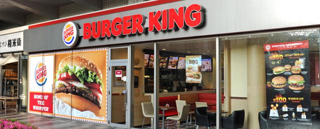 img_burgerking.jpg