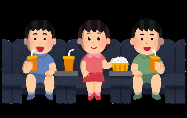 movie_kids (3).png