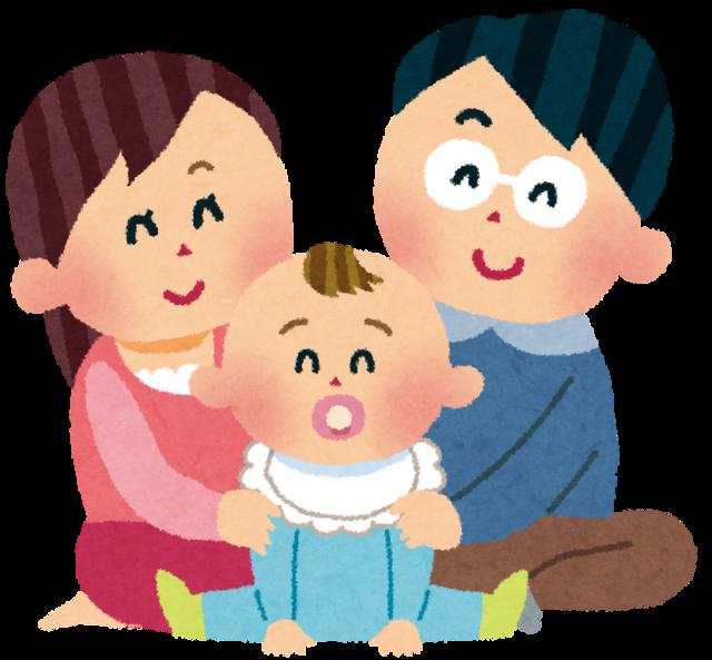 akachan_family.png