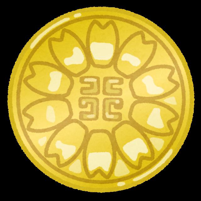 badge_gyousei_syoshi.png