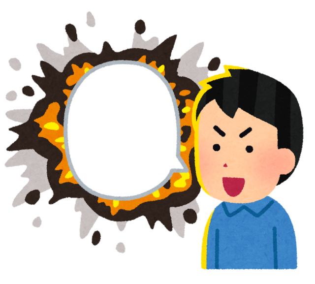 サバンナ高橋「吉本のタレント減らすしかない」ロザン宇治原「タレントリストラしろ」 →