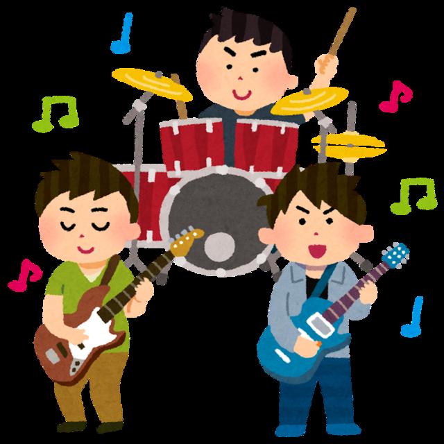band_three_man.png
