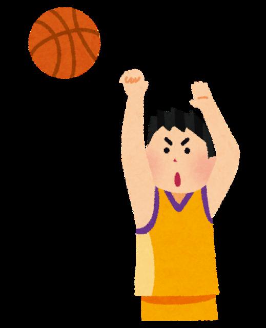 basketball_shot (2).png