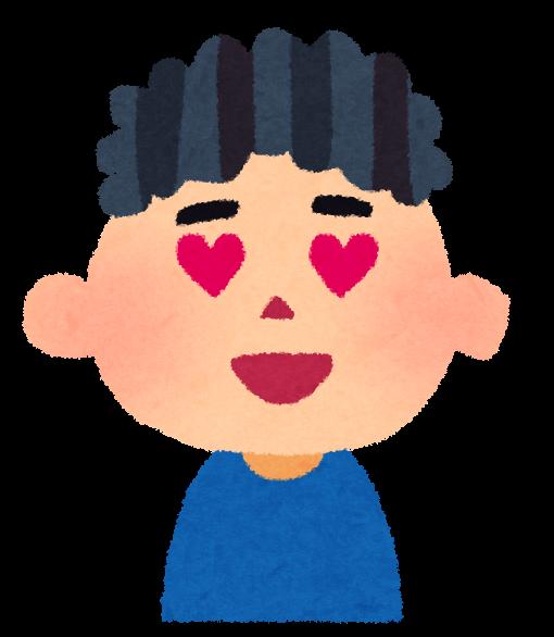 boy_heart.png
