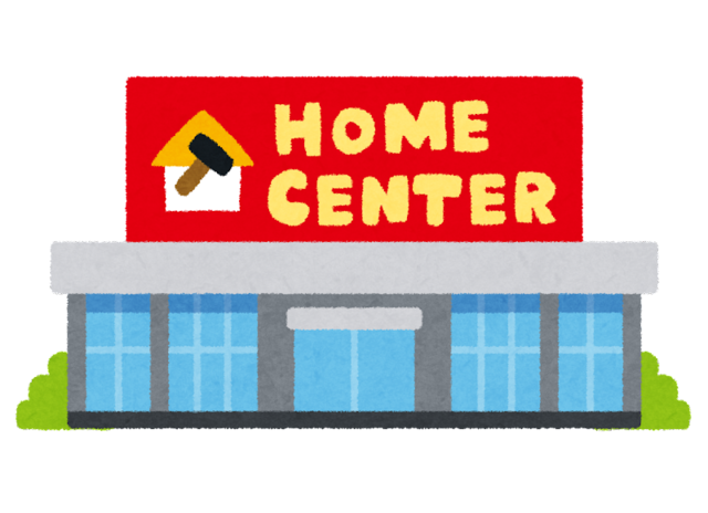 building_home_center.png