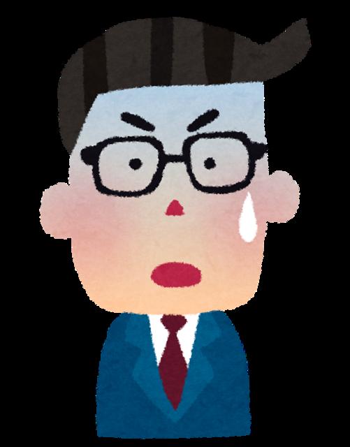 症 失調 統合 宮崎 者 容疑