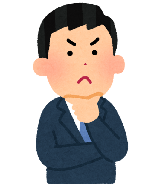 businessman2_kangaechu.png