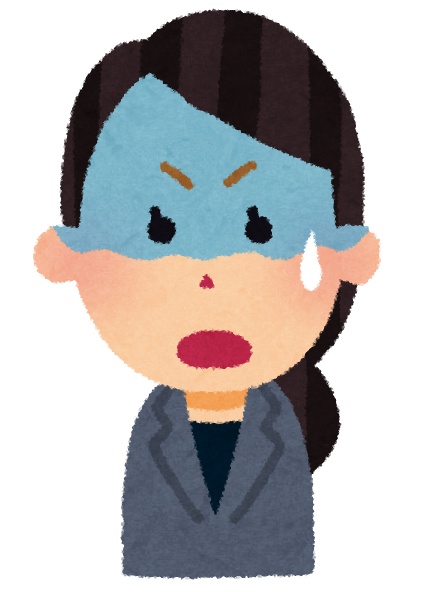 businesswoman2_shock.png