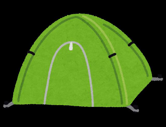 camp_tent.png