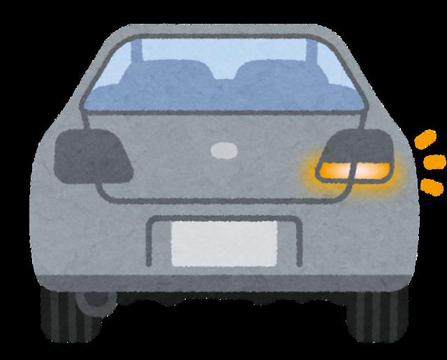 car_back3_left.png