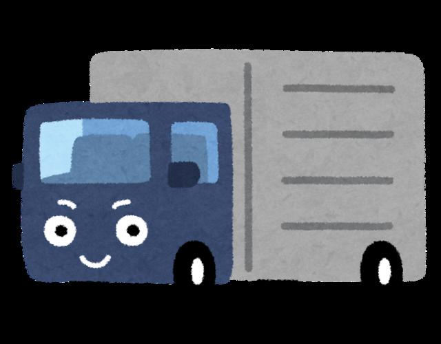 car_character8_truck.png