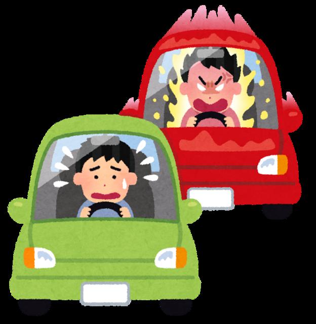 【悲報】煽り運転で逮捕された宮崎さん、ギリギリ自首電話していたので減刑へwwwwwwwwwwwwwww