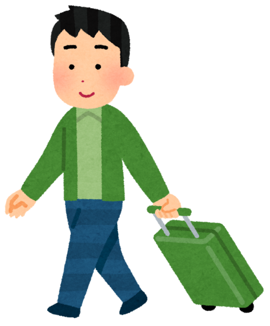carrycase_man.png