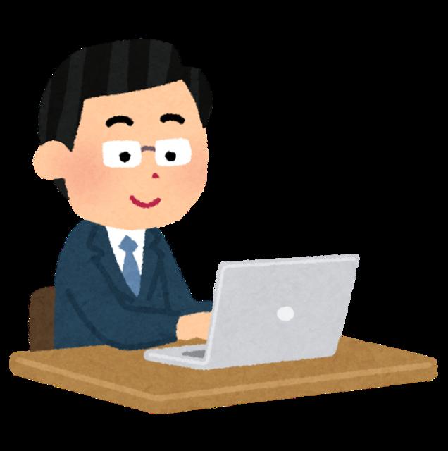 computer05_businessman.png
