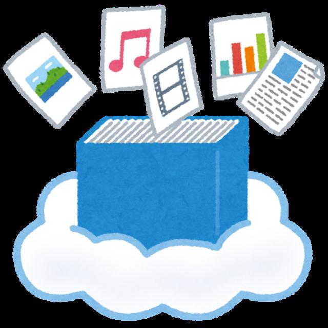 computer_cloud_storage.png