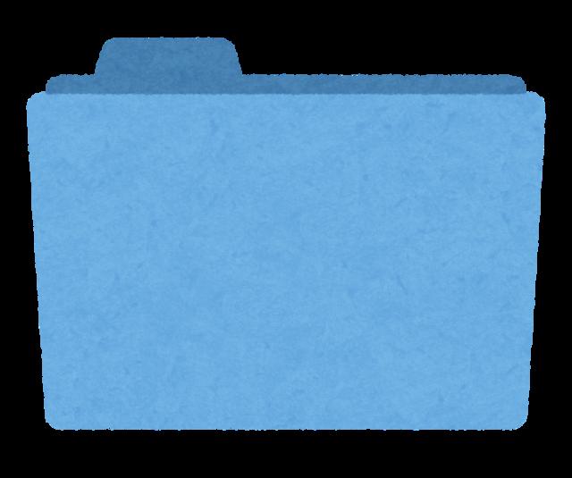 computer_folder.png