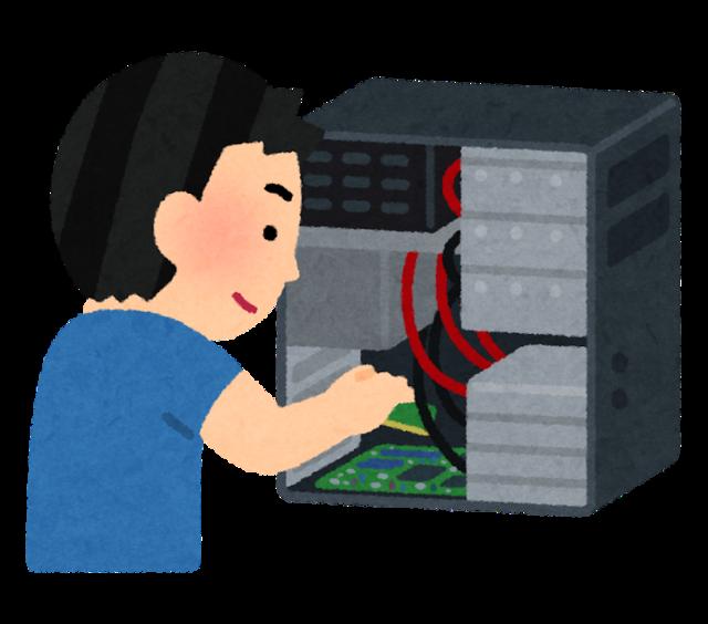 computer_jisaku_bunkai.png