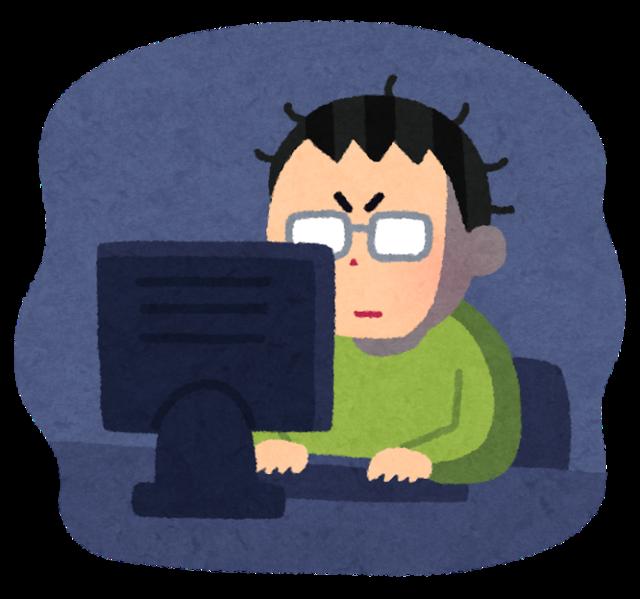 computer_kurayami_man-1.png