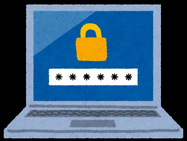 computer_password.png