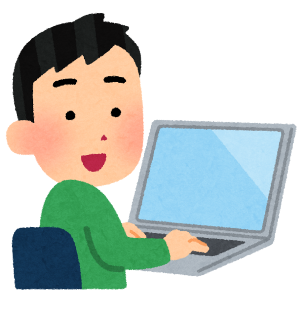 computer_writer_man.png