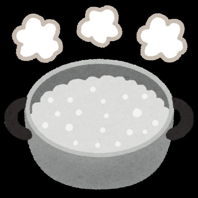 cooking07_wakasu.png