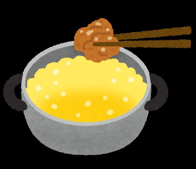 cooking_ageru_karaage.png