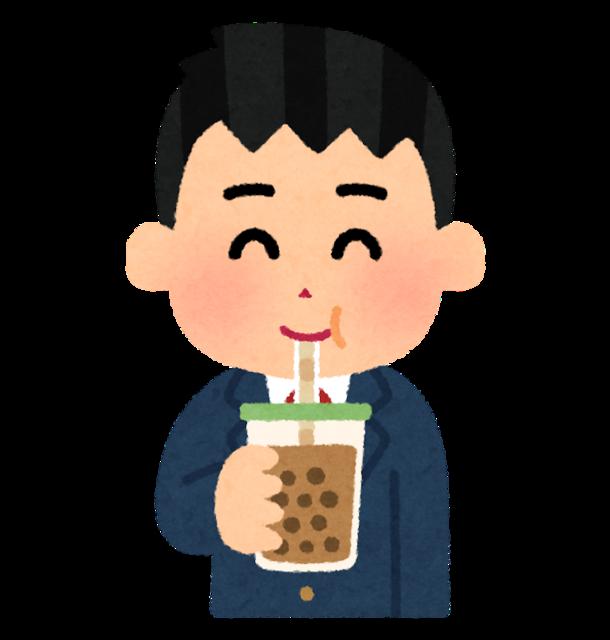 drink_tapioka_tea_schoolboy.png