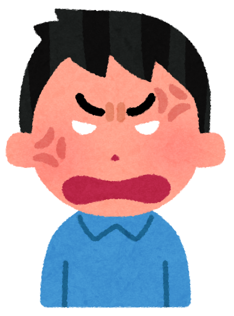 face_angry_man4-1.png