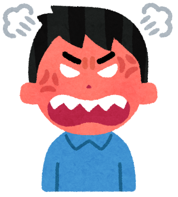 face_angry_man5-2.png