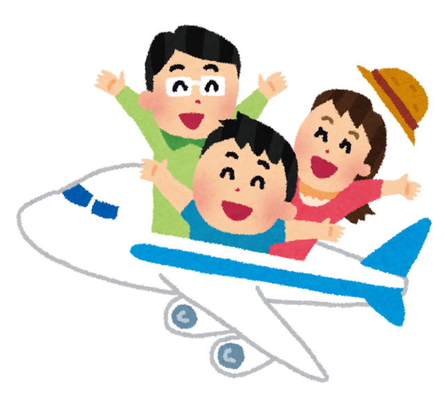 family_airplane_travel.png