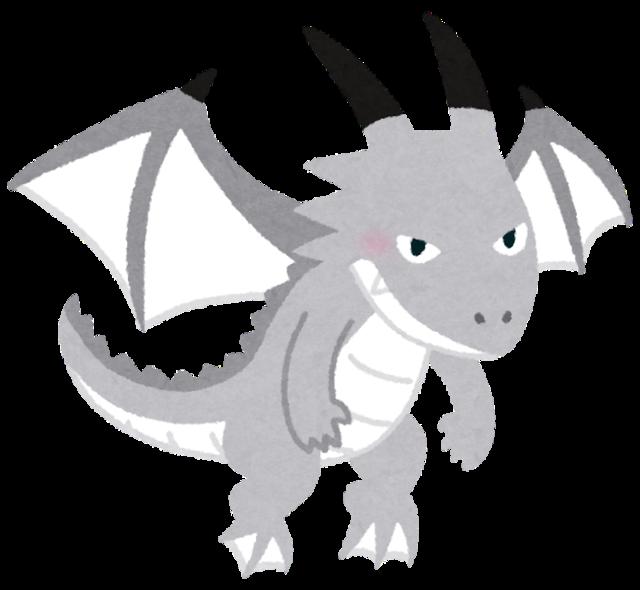 fantasy_dragon_white.png