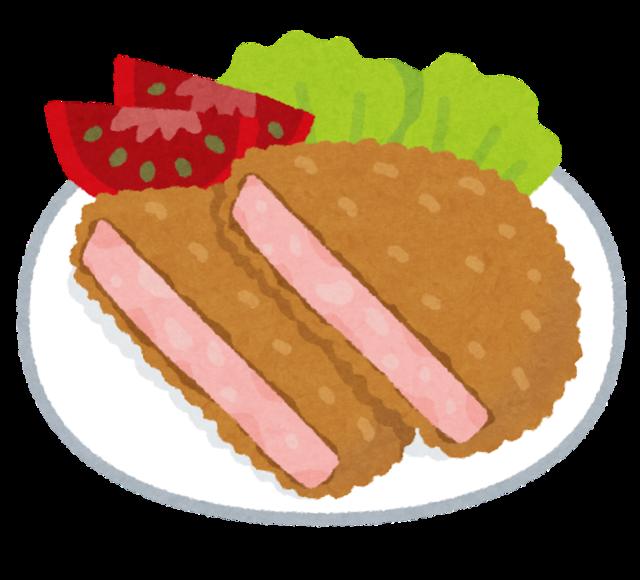food_ham_katsu_atsui.png