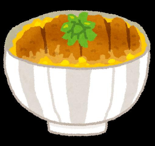 food_katsudon.png