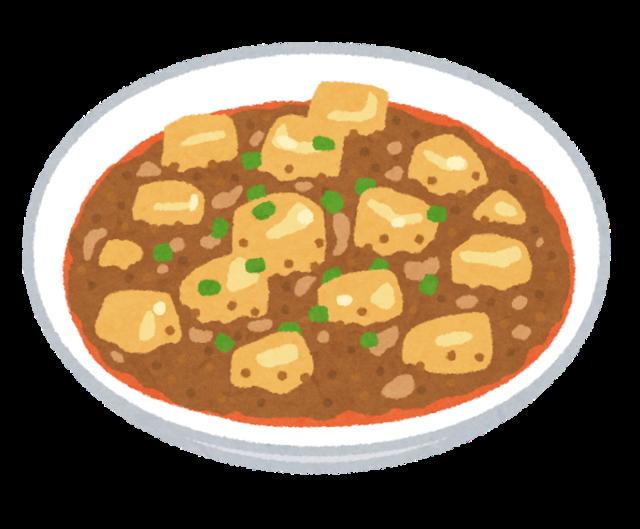 food_mabo_doufu.png