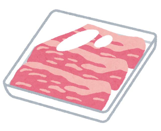 food_niku_pack (1).png