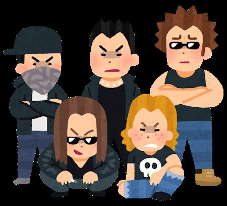 gang_group_black.png