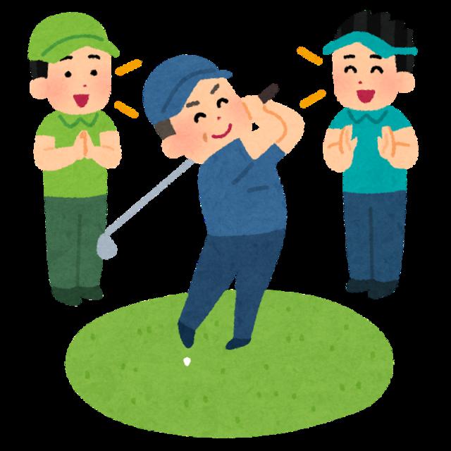 golf_settai.png