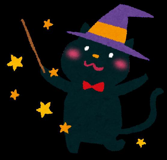 halloween_nekomajo.png