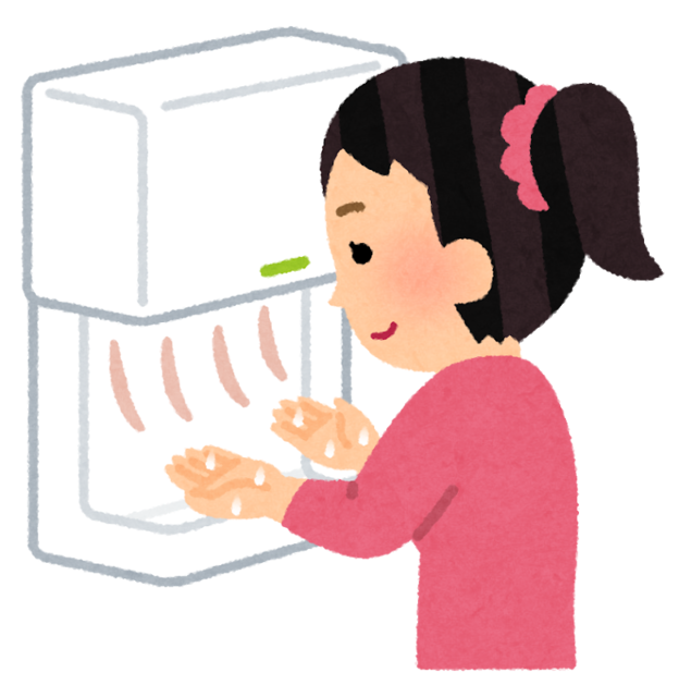 hand_dryer_air1.png
