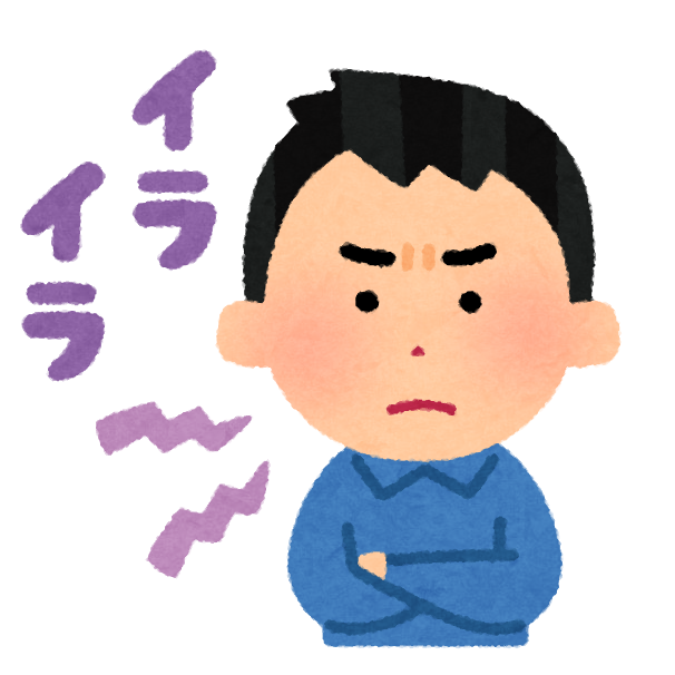 hyoujou_text_man_iraira.png