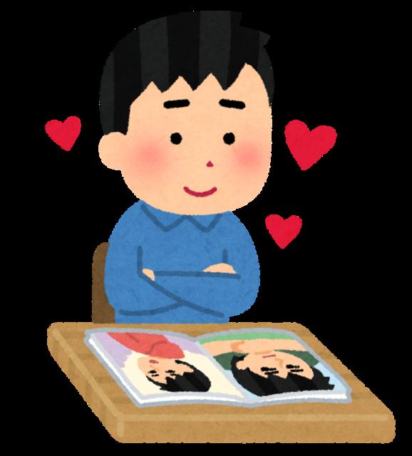 idol_koisuru_boy_man.png