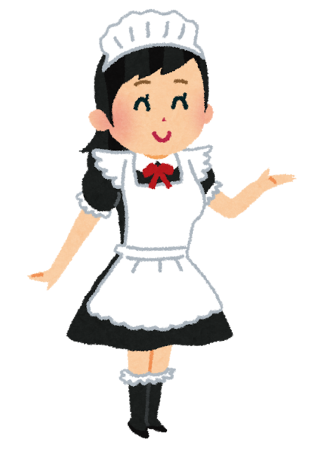 job_maid.png