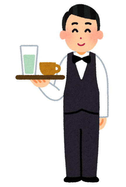 job_waiter.png