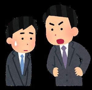 joushi_buka_men1_shikaru[1].png