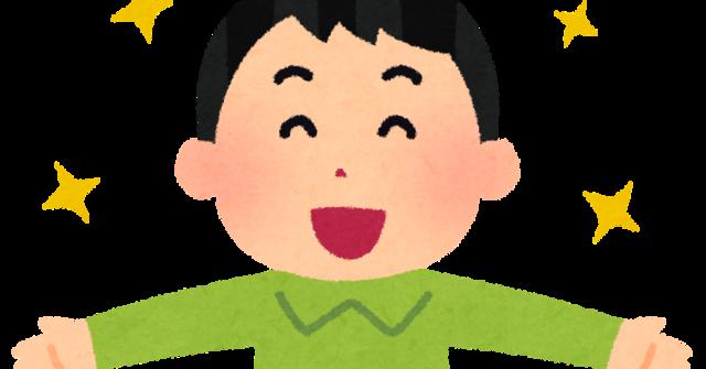 kafun_sukkiri.png