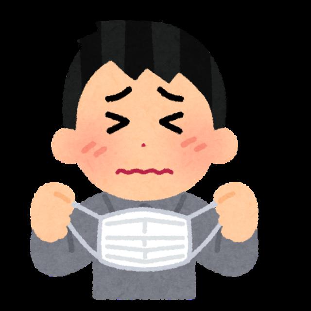 mask_kankaku_kabin_man.png