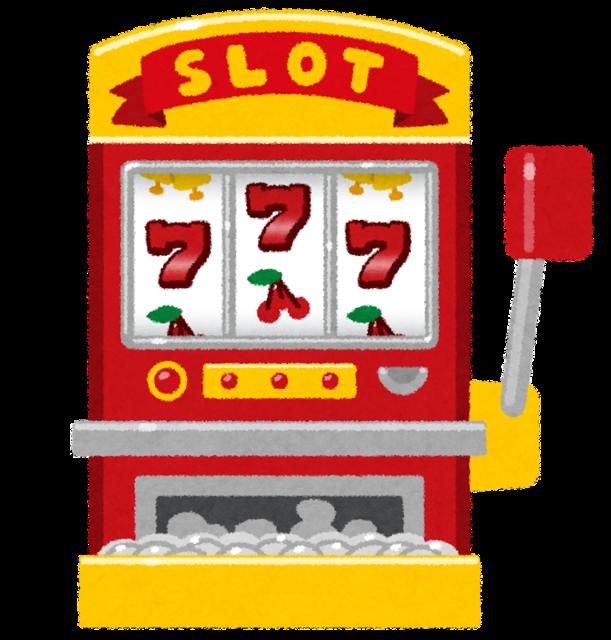 money_slot_machine.png