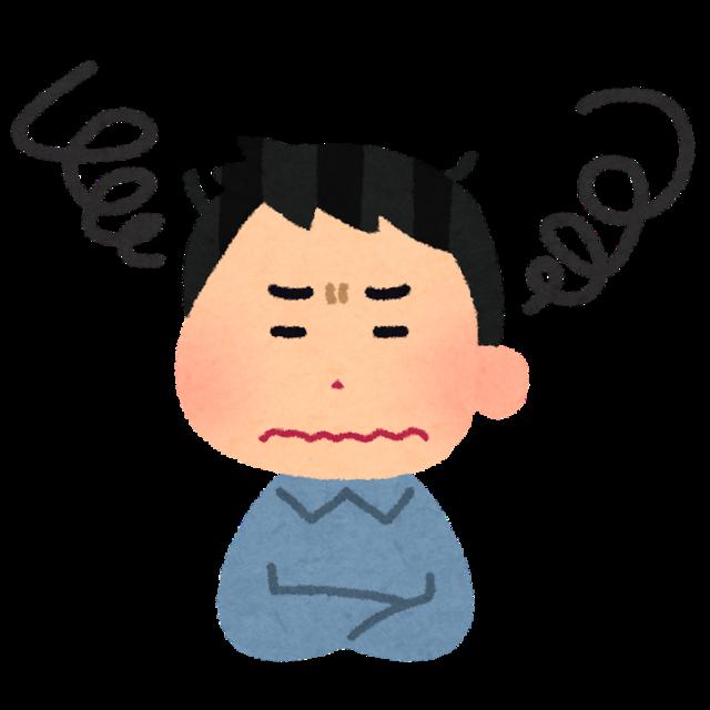 moyamoya_man-e94cd.png