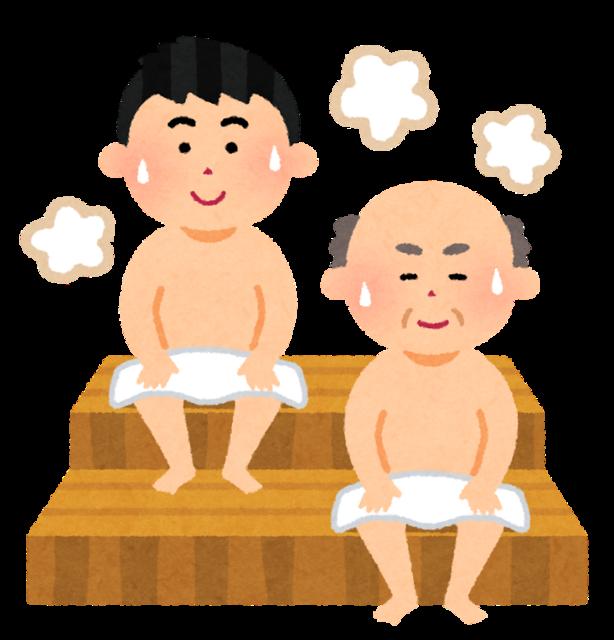 ofuro_sauna_man.png